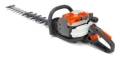 Rental store for Hedge trimmer gas powered in Bensenville IL